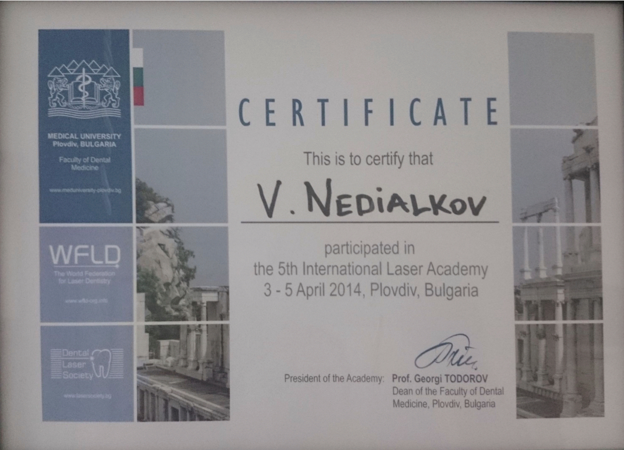 Medical University of Plovdiv Certificate Dr Vasil Nedialkov International Laser Academy
