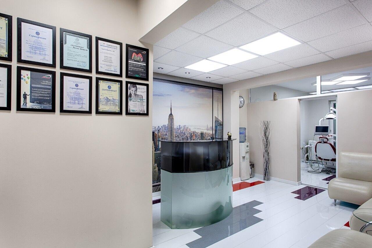 Лазерна дентална клиника Д-р Васил Недялков | Дентални Услуги
